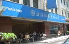 Haitong makes triumphant return to CBs