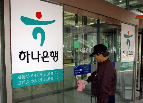 Hana Bank sells aggressively priced floater