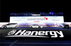 Hanergy parent bids to end saga with take-private offer
