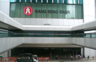 Hang Seng Bank to sell $2b Industrial Bank stake