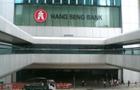 What if ... HSBC sold Hang Seng for BoCom deal?