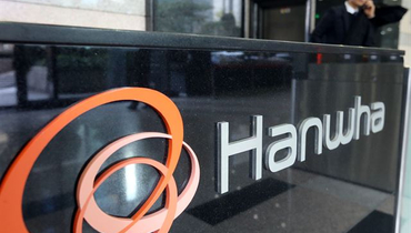 Hanwha firms up Korea defence ambitions