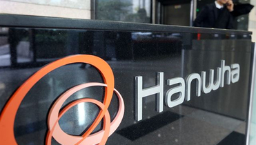 Hanwha firms up Korea defence ambitions