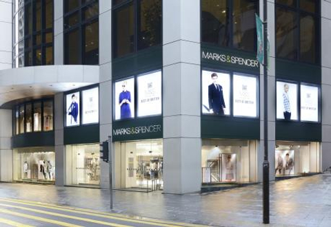 What if… Sanpower bought (some of) M&S?