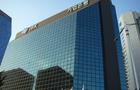 Seoul trims stake in Industrial Bank of Korea