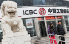 China in renminbi push through preferred shares