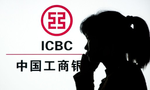 ICBC Asia triumphs with first Basel III dollar bond