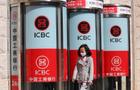 Goldman sells $2.5 billion of ICBC shares; Temasek main buyer