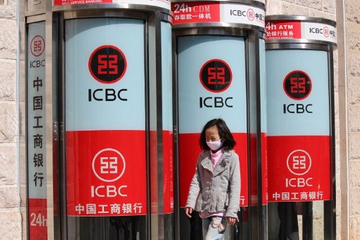 Goldman sells $2.5 billion of ICBC shares; Temasek main buyer