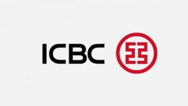ICBC to issue $12.9b of preferred shares