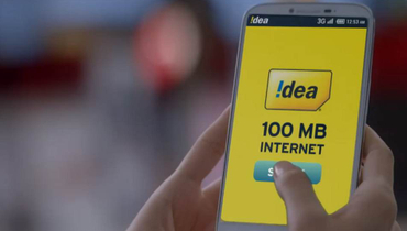 Idea Cellular's PE backer exits before merger