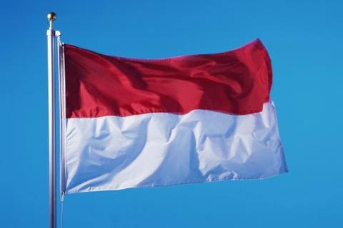 Indonesia kicks off busy post-holiday bond calendar