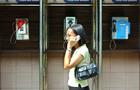 Indonesia's Telkom sells $234 million of treasury shares