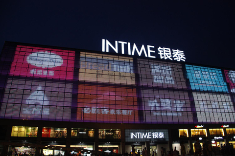 Let's get physical! Alibaba buys Intime