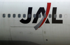 JAL to return to Tokyo bourse with $8.5 billion IPO
