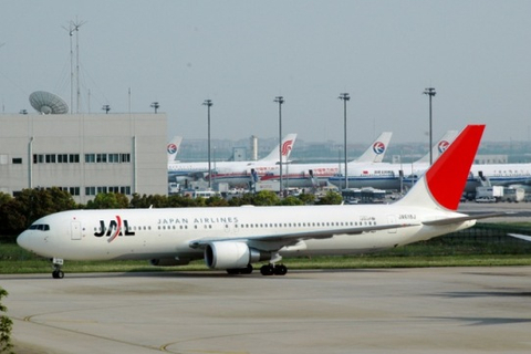 Japan Airlines bankruptcy is good for Japan