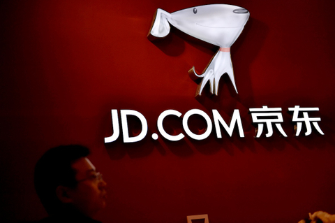 JD.com shareholders raise $619m