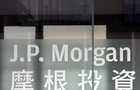 J.P. Morgan's China JV cleared to start operations