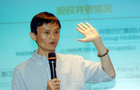 Alibaba to float internet infrastructure unit in the US