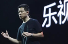 LeEco unit Leshi to buy Le Vision Pictures