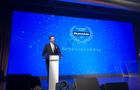 Pony Ma, Stuart Gulliver, Charles Li win <em>FinanceAsia</em> honours
