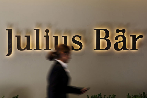 Julius Baer in Asia's first high trigger AT1 deal