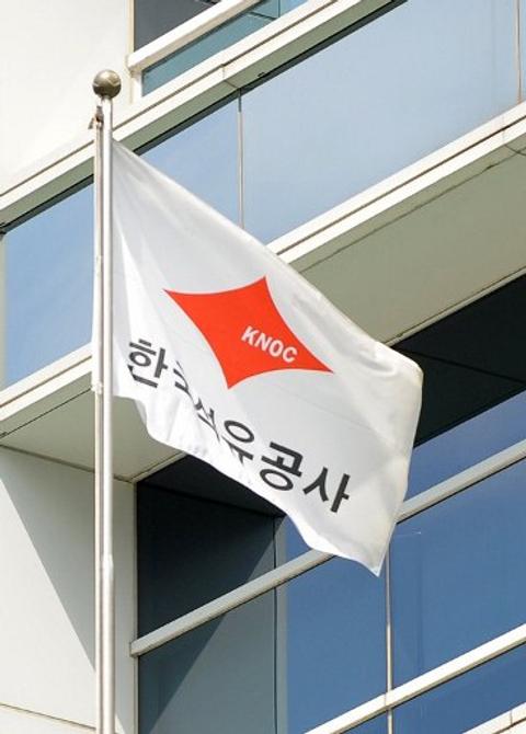 KNOC taps Swiss francs amid volatility