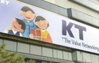 KT rides Korean corporate bond wave
