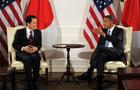 Welcome, Obama-san
