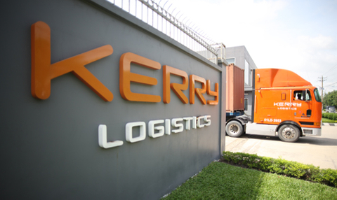 Kerry Logistics sets range for up to $284 million IPO