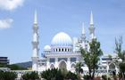 Khazanah returns with $399m exchangeable sukuk
