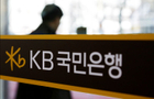 Kookmin issues Asia's first covered bond of 2016