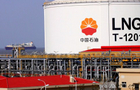 Kunlun Energy pockets $1.35 billion from top-up placement