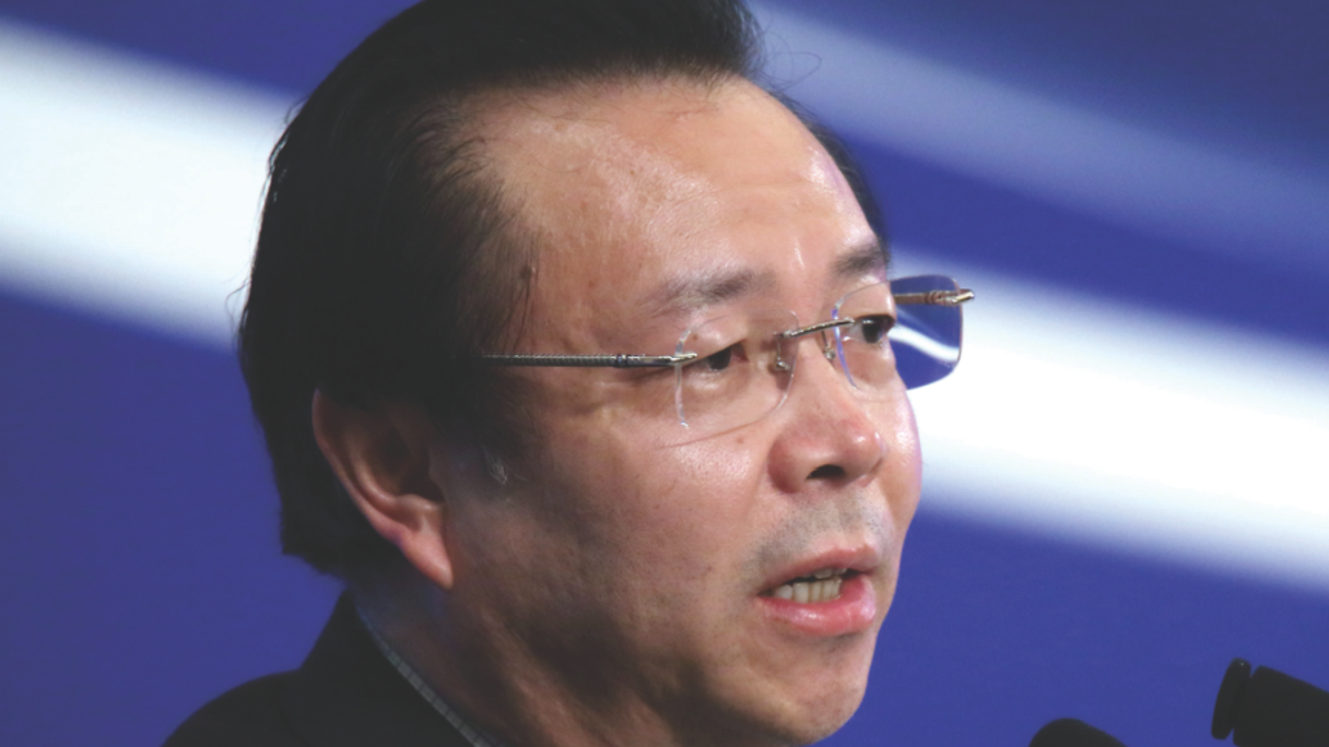 Lai Xiaomin, former chairman of China Huarong Asset Management