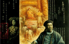 China Merchants launches HK IPO