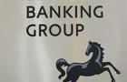 Lloyds sells portfolio of loans to Bain