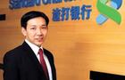 Senior StanChart banker joins Dianrong