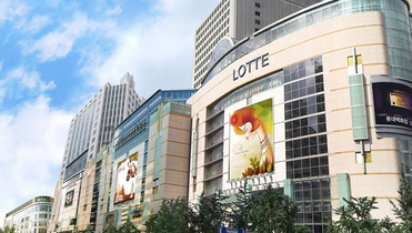 Lotte Shopping block sale marks end of family feud