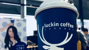 Luckin Coffee raises another $200m to fuel expansion