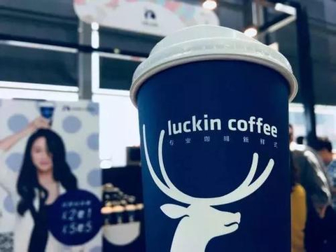 Coffee unicorn: Starbucks challenger raises $200m