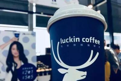 中国咖啡行业的起起伏伏:瑞幸渐凉,腾讯上场