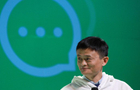 Alibaba's IPO filing speaks volumes