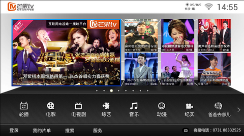Chinese video site set for $1.4b backdoor listing