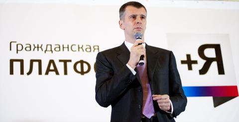 Russian duo cut stake in UC Rusal