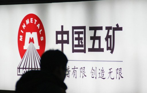 Chinese mining M&A revival