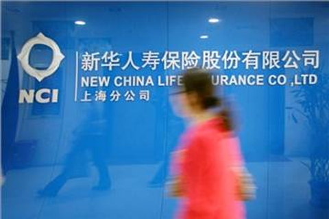 Temasek divests New China Life stake in block