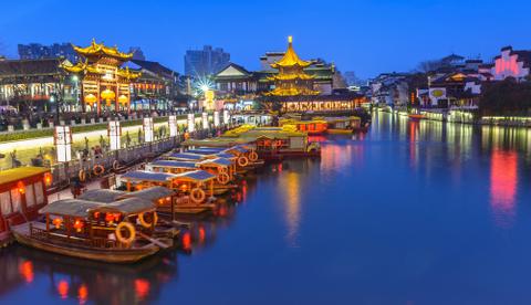 Bank of Jiangsu readies landmark A-share IPO