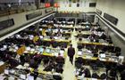 Nigeria seeks Asian portfolio investors