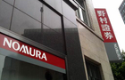 Nomura hires pair to boost client relationships