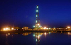 Pakistan to sell 10% of Oil & Gas Development